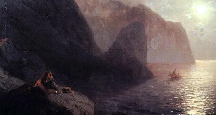 pushkin на картине Айвазовского