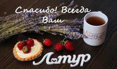 IMG_2909_380x225
