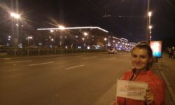 В Санкт-Петербург с Л-Тур