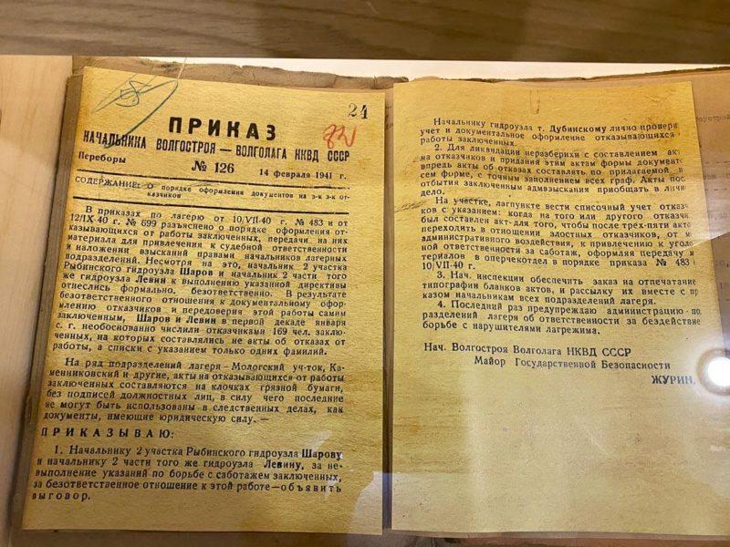 Отзыв о компании «Л-Тур», Севастополь
